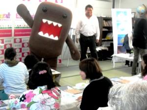 2012年11月12日NHKお絵かき 033
