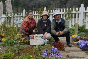 2014年4月22日ガーデン・チューリップ、樋口さん夫妻 034 圧縮
