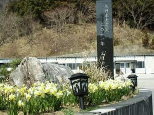 2014年4月9日たなこ屋花壇(利枝) 006