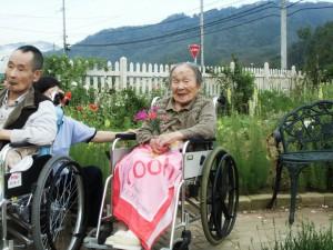2014年6月17日雄心苑の方(利枝) 004