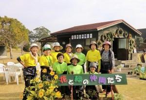 花と緑の仲間たち