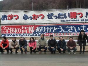 2015年2月8日昭和電工 011