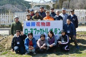2015年3月26日NTT東日本 025