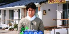 2015年10月25日鎌田さんNHK趣味の園芸 054