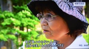 2016年456趣味の園芸・雄勝花物語の紹介 042