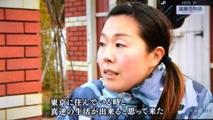 2016年456趣味の園芸・雄勝花物語の紹介 060