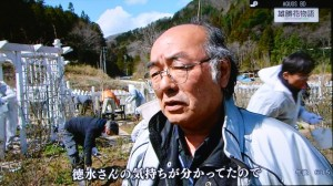 2016年456趣味の園芸・雄勝花物語の紹介 079