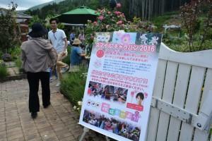 2016年6月17日ガーデン三上さん 154