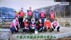 2016年7月24日NHK趣味の園芸・千葉大 009