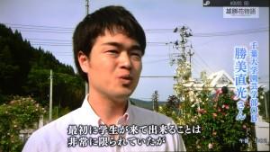 2016年7月24日NHK趣味の園芸・千葉大 012