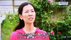 2016年7月24日NHK趣味の園芸・千葉大 030