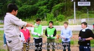 2016年7月24日NHK趣味の園芸・千葉大 031