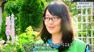 2016年7月24日NHK趣味の園芸・千葉大 047